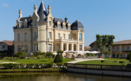 Отель Grand Barrail Chateau Hotel & Spa в Сент Эмильон (Новая Аквитания).