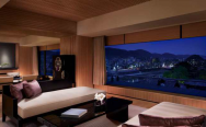 The Ritz-Carlton Kyoto 5*